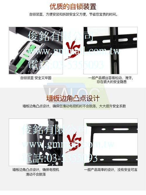 https://www.gmmall.com.tw/images/image/%E8%87%AA%E9%8E%96%E8%A8%AD%E8%A8%88.jpg