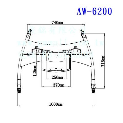 https://www.gmmall.com.tw/images/image/AW-6200%E7%B7%9A%E5%9C%96-3.jpg