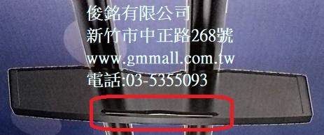 https://www.gmmall.com.tw/images/image/AW-6600-1P%E6%89%8B%E6%8F%A1%E6%8A%8A-1.jpg