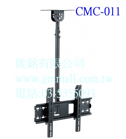 https://www.gmmall.com.tw/images/image/CMC-011.jpg