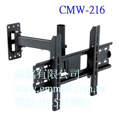 https://www.gmmall.com.tw/images/image/CMW-216.jpg