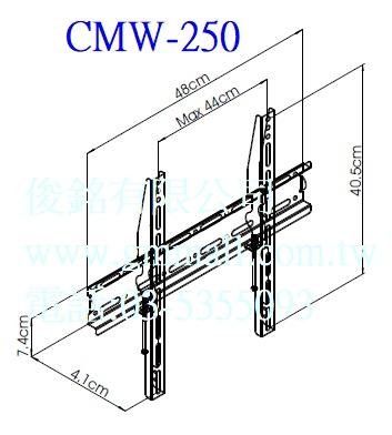 https://www.gmmall.com.tw/images/image/CMW-250%E7%B7%9A%E5%9C%96.jpg