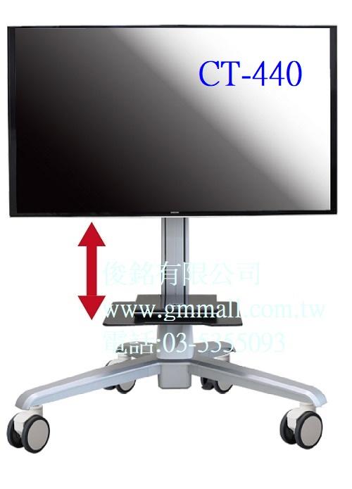 https://www.gmmall.com.tw/images/image/CT-440%E7%A4%BA%E6%84%8F%E5%9C%96-5.jpg