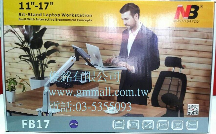 https://www.gmmall.com.tw/images/image/FB17%E7%99%BD%E5%8C%85%E8%A3%9D.jpg