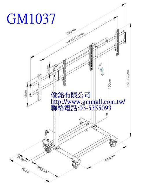 https://www.gmmall.com.tw/images/image/GM1037%E7%B7%9A%E5%9C%96.jpg