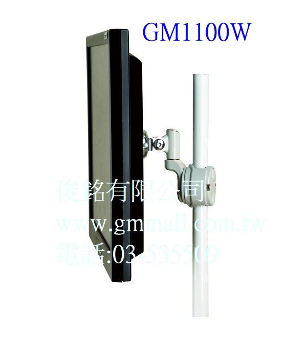 https://www.gmmall.com.tw/images/image/GM1100W%E7%A4%BA%E6%84%8F%E5%9C%96.jpg
