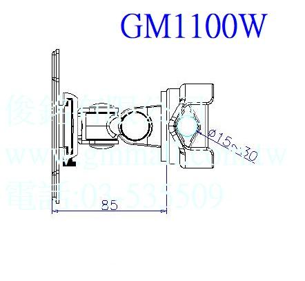 https://www.gmmall.com.tw/images/image/GM1100W%E7%AE%A1%E5%BE%91%E7%B7%9A%E5%9C%96.jpg