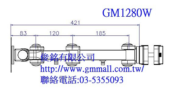 https://www.gmmall.com.tw/images/image/GM1280W%E7%B7%9A%E5%9C%96-3.jpg