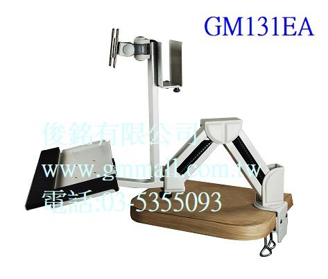https://www.gmmall.com.tw/images/image/GM131EA%E7%A4%BA%E6%84%8F%E5%9C%96.jpg
