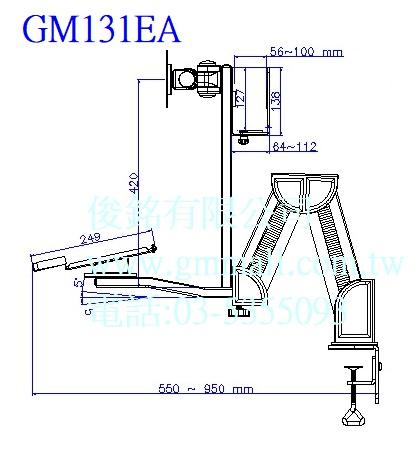 https://www.gmmall.com.tw/images/image/GM131EA%E7%B7%9A%E5%9C%962.jpg