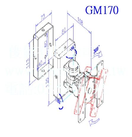 https://www.gmmall.com.tw/images/image/GM170%E7%B7%9A%E5%9C%96.jpg