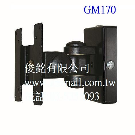 https://www.gmmall.com.tw/images/image/GM170%E9%BB%91.jpg