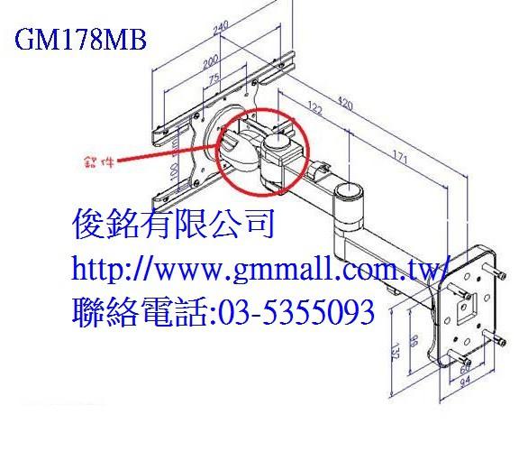 https://www.gmmall.com.tw/images/image/GM178MB%E7%B7%9A%E5%9C%96-2.jpg