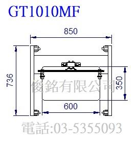 https://www.gmmall.com.tw/images/image/GT1010MF%E5%BA%95%E5%BA%A7.jpg