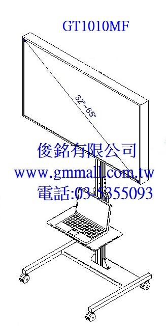 https://www.gmmall.com.tw/images/image/GT1010MF%E7%A4%BA%E6%84%8F%E7%B7%9A%E5%9C%96.jpg