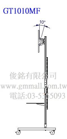 https://www.gmmall.com.tw/images/image/GT1010MF%E7%B7%9A%E5%9C%96-2.jpg
