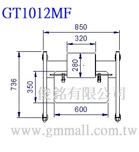 https://www.gmmall.com.tw/images/image/GT1012MF%E5%BA%95%E5%BA%A7.jpg