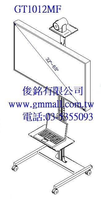 https://www.gmmall.com.tw/images/image/GT1012MF%E7%A4%BA%E6%84%8F%E7%B7%9A%E5%9C%96.jpg