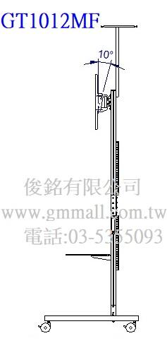 https://www.gmmall.com.tw/images/image/GT1012MF%E7%B7%9A%E5%9C%96-2.jpg