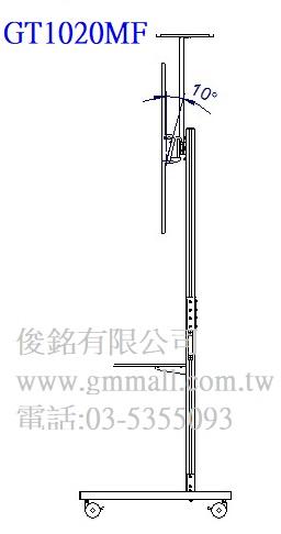 https://www.gmmall.com.tw/images/image/GT1020MF%E7%B7%9A%E5%9C%962.jpg