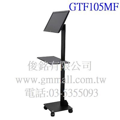 https://www.gmmall.com.tw/images/image/GTF105MF%E7%A4%BA%E6%84%8F%E5%9C%96-1.jpg