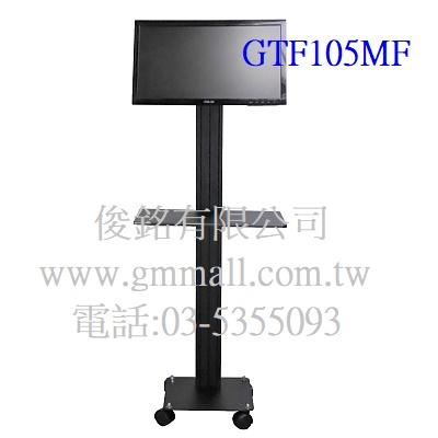 https://www.gmmall.com.tw/images/image/GTF105MF%E7%A4%BA%E6%84%8F%E5%9C%96-2.jpg