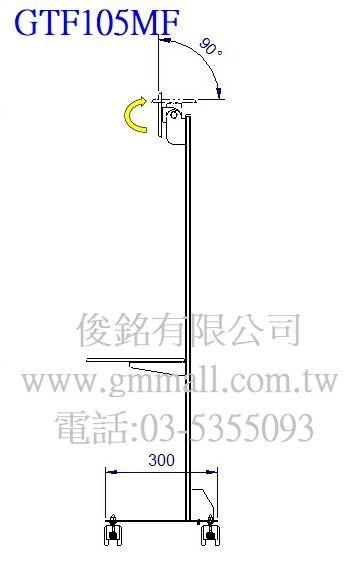 https://www.gmmall.com.tw/images/image/GTF105MF%E7%B7%9A%E5%9C%96-2.jpg