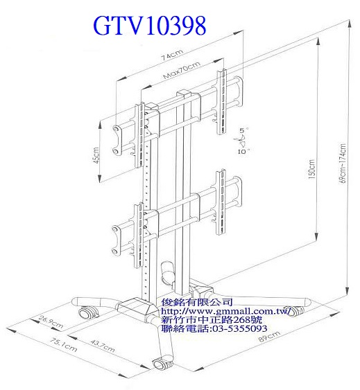 https://www.gmmall.com.tw/images/image/GTV10398M%E7%B7%9A%E5%9C%96.jpg