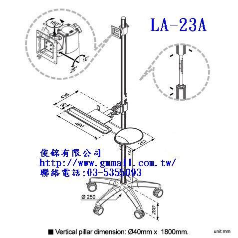 https://www.gmmall.com.tw/images/image/LA-23A%E7%B7%9A%E5%9C%96.jpg