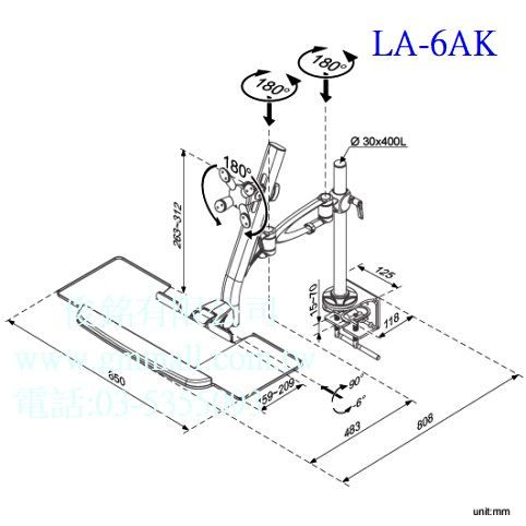 https://www.gmmall.com.tw/images/image/LA-6AK%E7%B7%9A%E5%9C%96.jpg