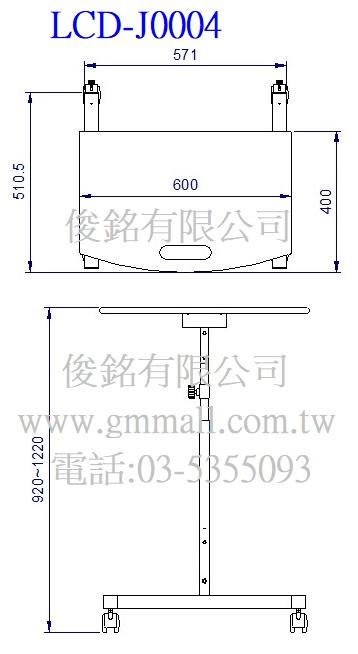 https://www.gmmall.com.tw/images/image/LCD-J0004%E7%B7%9A%E5%9C%96.jpg