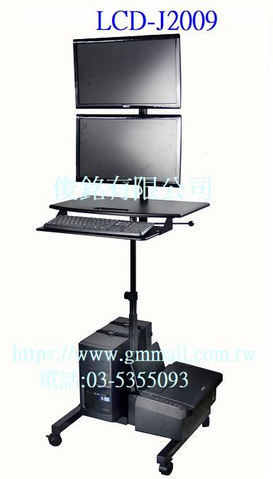 https://www.gmmall.com.tw/images/image/LCD-J2009%E7%A4%BA%E6%84%8F%E5%9C%96.jpg