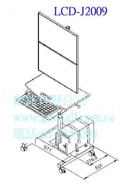 https://www.gmmall.com.tw/images/image/LCD-J2009%E7%B7%9A%E5%9C%96.jpg