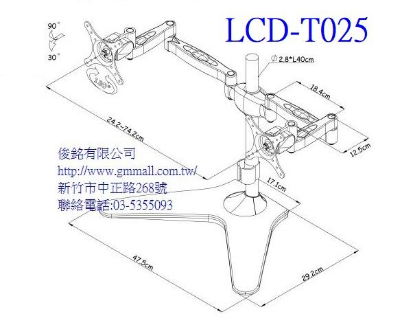 https://www.gmmall.com.tw/images/image/LCD-T025.jpg
