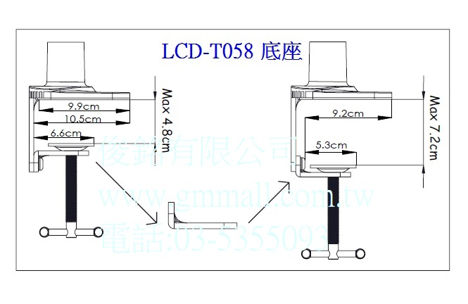 https://www.gmmall.com.tw/images/image/LCD-T058%E5%BA%95%E5%BA%A7-1.jpg
