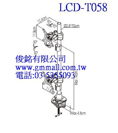 https://www.gmmall.com.tw/images/image/LCD-T058%E7%B7%9A%E5%9C%96.jpg