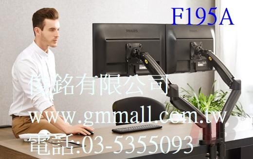 https://www.gmmall.com.tw/images/image/NB%20F195A%E7%A4%BA%E6%84%8F%E5%9C%96-3.jpg