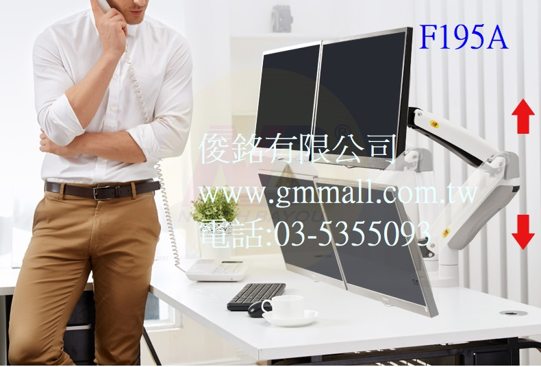 https://www.gmmall.com.tw/images/image/NB%20F195A%E7%A4%BA%E6%84%8F%E5%9C%96-4.jpg