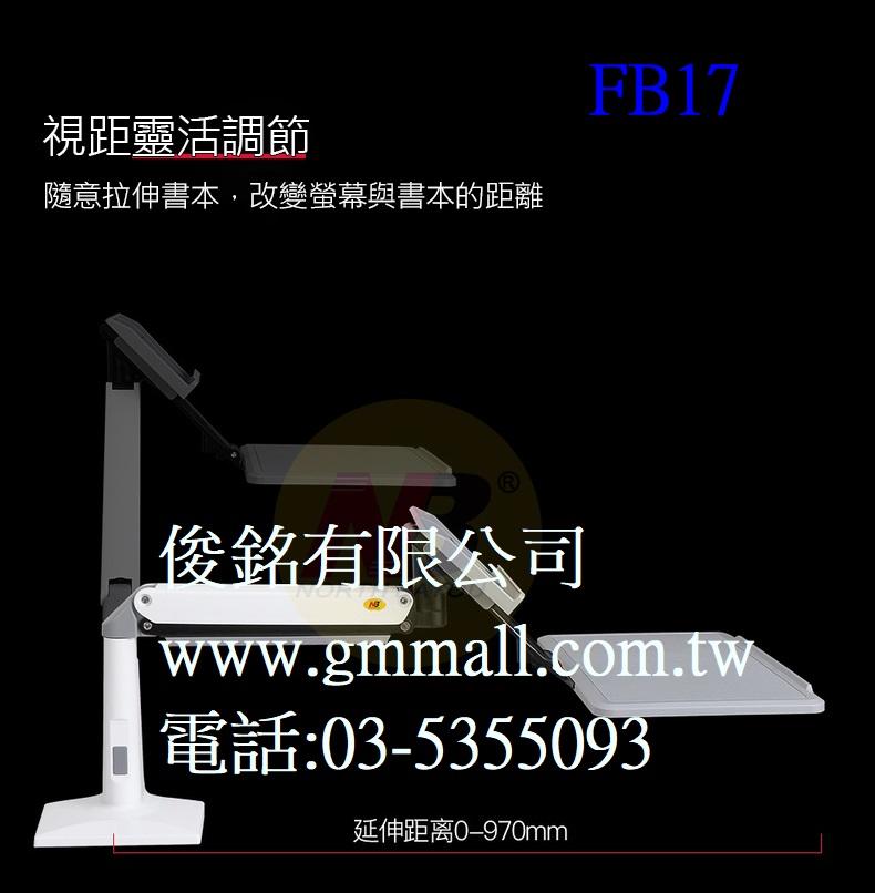 https://www.gmmall.com.tw/images/image/NB%20FB17%E7%A4%BA%E6%84%8F%E5%9C%96-8.jpg