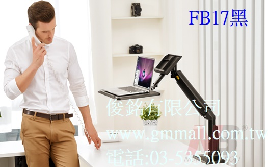 https://www.gmmall.com.tw/images/image/NB%20FB17-B%E9%BB%91.jpg