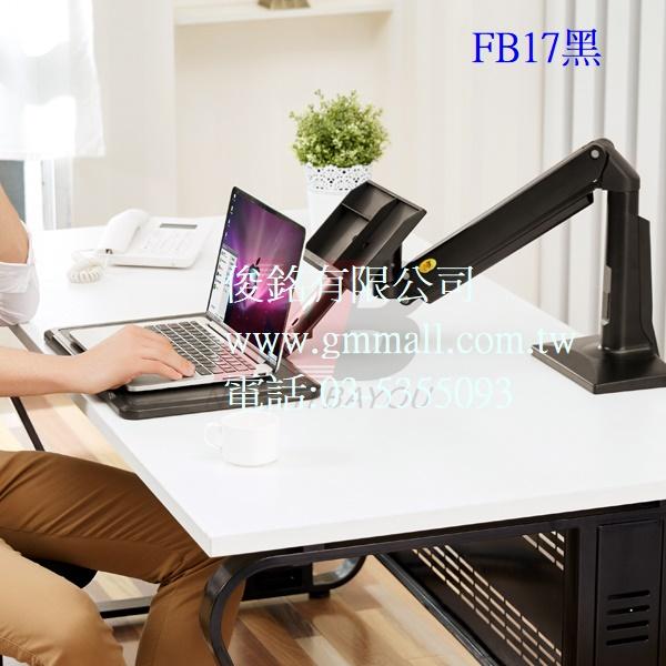 https://www.gmmall.com.tw/images/image/NB%20FB17-B-1%E9%BB%91.jpg