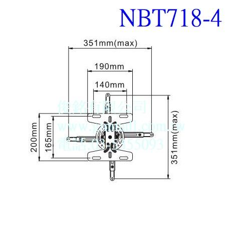 https://www.gmmall.com.tw/images/image/NBT718-4%E7%B7%9A%E5%9C%96-2.jpg