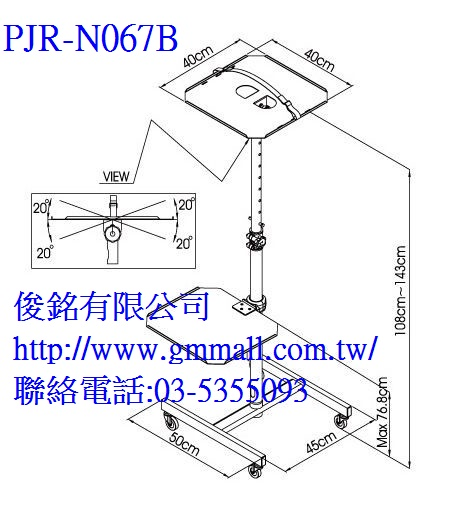 https://www.gmmall.com.tw/images/image/PJR-N067B%E7%B7%9A%E5%9C%96.jpg