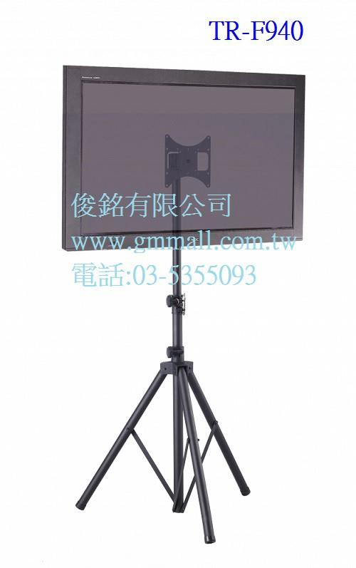https://www.gmmall.com.tw/images/image/TR-F940%E7%A4%BA%E6%84%8F%E5%9C%96.jpg