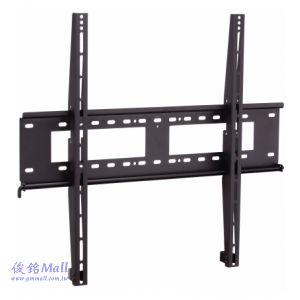 PLAW-1010 液晶電視壁掛架,可做0˚或5˚俯仰調整,適用42~84吋