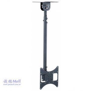 CMC-008 天吊型液晶電視螢幕吊架,適用14-37吋電視吊架,可左右旋轉360°、上5°、下20°俯仰調整