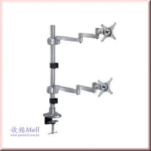LCD-T060 上下式雙節支臂液晶雙螢幕架,適用夾桌式和穿孔式選項,適用至24