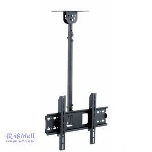 CMC-011 天吊型液晶電視壁掛架,適用32-55吋電視吊架,可做左右360∘旋轉,上5∘、下20∘俯仰調整