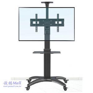 NB AVF1500-50-1P 適用32~65吋可移動式液晶電視立架,移動式電視架,可調俯仰角度,承重36.4kg
