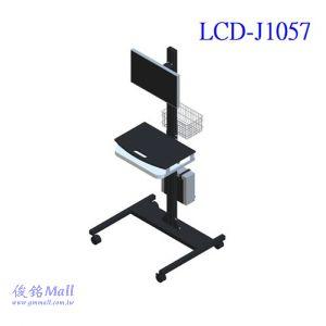NB CF100銀色 可移動式液晶電視立架,適用60~100吋觸控電視架,承重90.9公斤